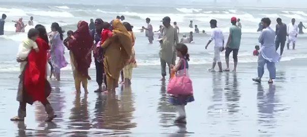 کراچی  سورج  موسم خوشگوار  92 نیوز  محکمہ موسمیات