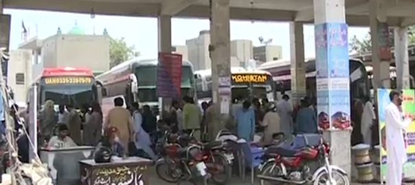 لاہور  عید  92 نیوز