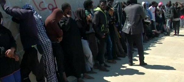 یورپ  افریقہ  دو ہلاک  25 لا پتہ  لیبیا  92 نیوز گارابولی  ریسکیو