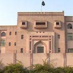 نندی پور پاور پراجیکٹ ریفرنس ، ملزمان کی بریت کی درخواستوں پر فیصلہ محفوظ