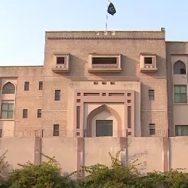 نندی پور پاور پراجیکٹ اسلام آباد  92 نیوز احتساب عدالت  سابق وزیراعظم  راجہ پرویز اشرف  جج محمد ارشد ملک 
