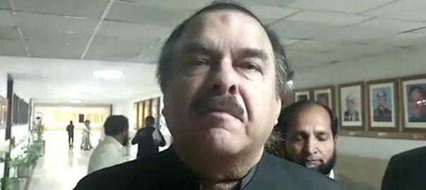 الیکشن کمیشن نعیم الحق اسلام آباد  92 نیوز معاون خصوصی  سیاسی امور عمران خان اپوزیشن لیڈر شہباز شریف