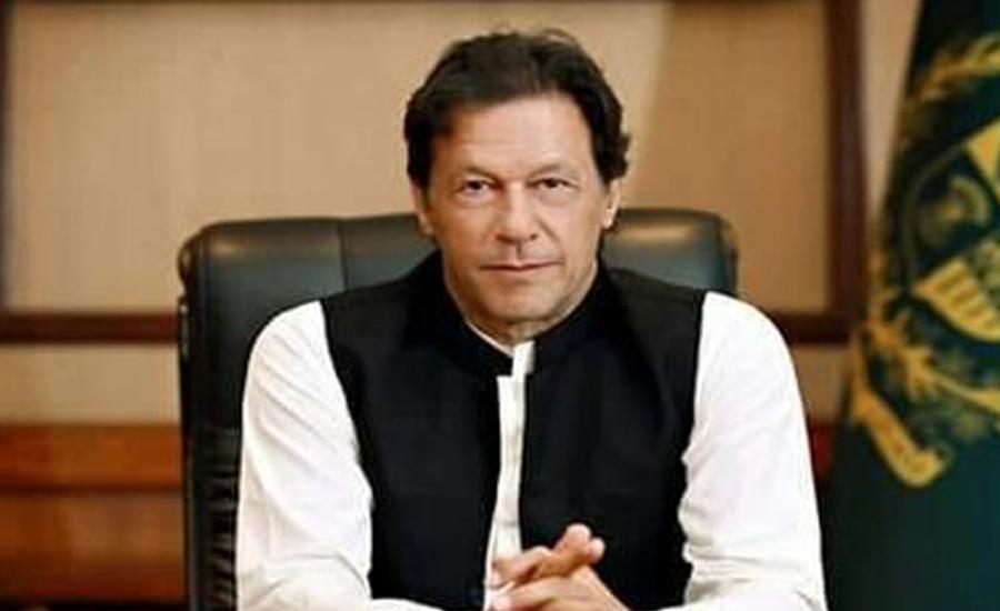 وزیر اعظم نے سرکاری محکموں کی اصل لوٹ مار کی رپورٹ طلب کر لی