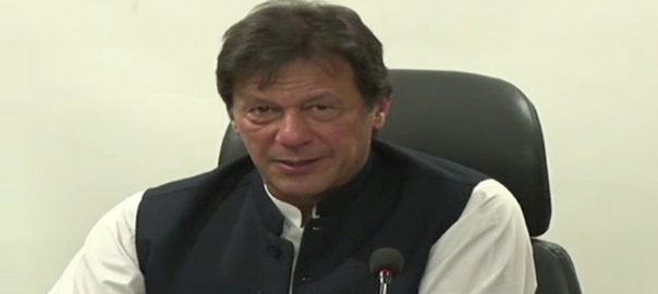 عمران خان  پارلیمنٹ  وزیراعظم چیمبر  مستقل ڈیرے  اسلام آباد  92 نیوز