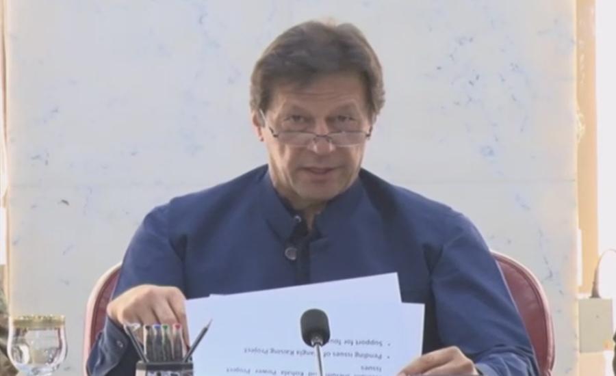 وزیراعظم کی زیرصدارت نیلم جہلم منصوبے کے باعث مظفرآبادمیں پانی کے بحران پر مشاورت