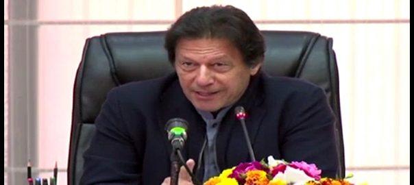 وزیر اعظم کابینہ کا خصوصی اجلاس اسلام آباد  92 نیوز  مالی سال 20-2019  ملکی تاریخ  خسارے کا وفاقی بجٹ  بجٹ کا حجم 