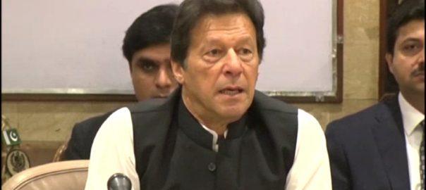 اللہ کو پاکستان پر رحم آگیا، وزیر اعظم عمران خان 