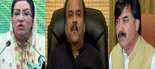 بھارت  لاہور  92 نیوز سرفراز احمد  نعیم الحق  میگاایونٹ  معاون خصوصی اطلاعات  فردوس عاشق اعوان  حسن علی  شوکت یوسفزئی 