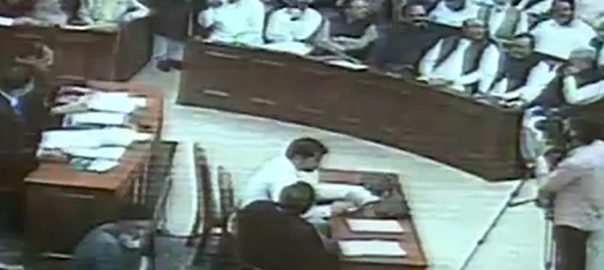 پنجاب اسمبلی  بجٹ پر بحث  لاہور  92 نیوز 