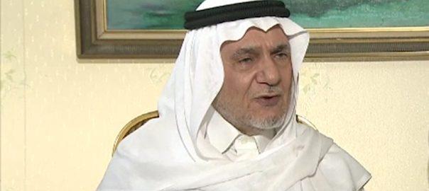 سعودی عرب  ملا عمر  اسامہ  شہزادہ ترکی الفیصل ریاض  92نیوز )  انٹیلی جنس سربراہ  اسامہ بن لادن  امریکی فوج  العربیہ ٹی وی  سمندر برد 