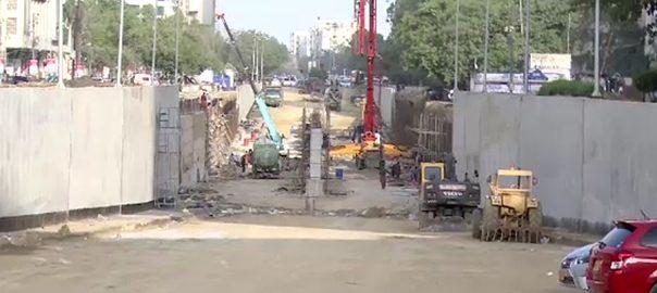 شہید ملت روڈ  انڈر پاسز کراچی  92 نیوز