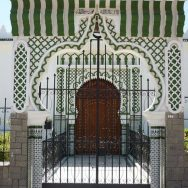 سپین نمازی مسجد میڈرڈ  مانیٹرنگ ڈیسک 