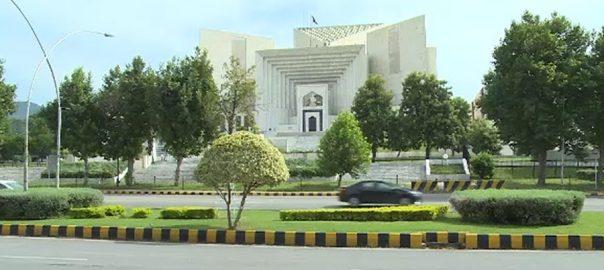 شہباز شریف  فواد حسن فواد سپریم کورٹ بنچ ٹوٹ گیا اسلام آباد  92 نیوز جسٹس یحییٰ آفریدی  جسٹس شیخ عظمت سعید 