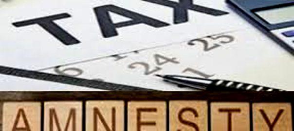 ٹیکس ایمنسٹی اسکیم ڈیڈ لائن 4 دن توسیع