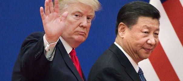 امریکا چینی درآمدات ٹیرف عائد رضا مند