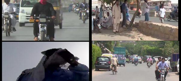 موسم گرم اور خشک اسلام آباد 92 نیوز سورج شہر قائد  لاہور  جیکب آباد