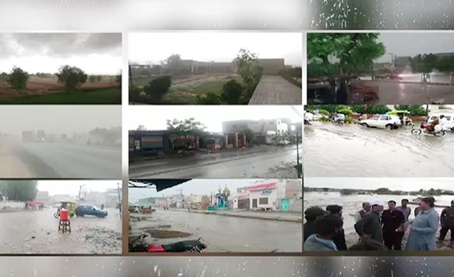 لاہور سمیت پنجاب کے مختلف علاقوں میں بارش ، جل تھل ایک ہوگیا