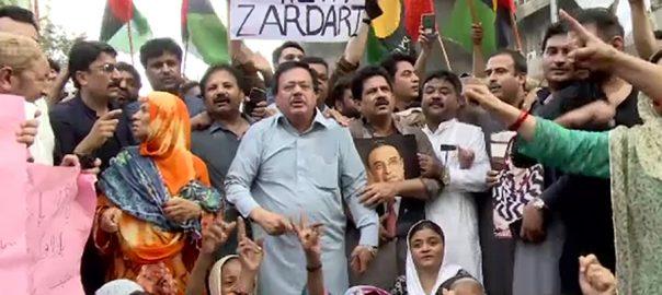زرداری گرفتاری سندھ پی پی قیادت پریشان اسلام آباد  92 نیوز  زرداری کی گرفتاری  پیپلزپارٹی  ارکان اسمبلی  برہمی کا اظہار 