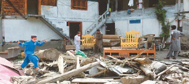 کلاؤڈ برسٹ لیسوا تباہی مچادی 31افراد جاں بحق 29 لا پتہ  مظفر آباد 92نیوز آزاد کشمیر  وادی نیلم 
