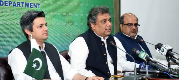 بدترین کرپشن ملک پیسہ لوٹا وفاقی وزیر علی زیدی