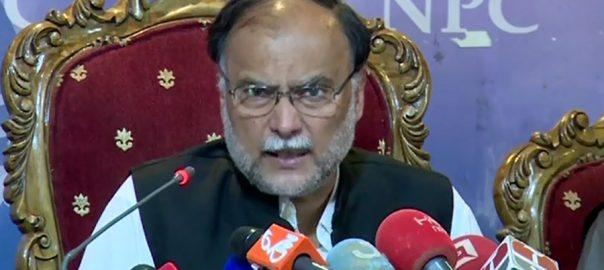 سلیکٹڈ وزیراعظم پاکستان گوربا چوف ثابت احسن اقبال