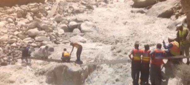 چترال متاثرینِ سیلاب امدادی کارروائیاں پاک فوج پیش پیش
