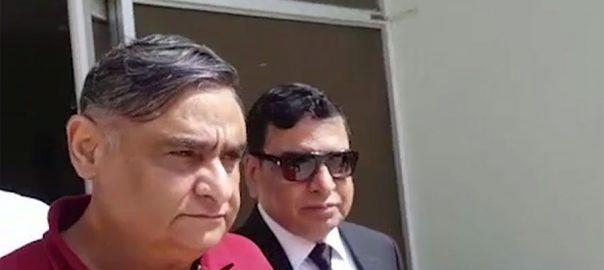 اربوں روپے کرپشن کیس ڈاکٹر عاصم انیس قائم خانی دیگر احتساب عدالت پیش