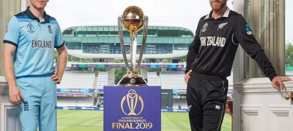 ورلڈکپ 2019 فائنل نیوزی لینڈ انگلینڈ ٹاس جیت بیٹنگ فیصلہ