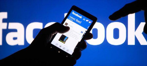امریکی فیڈرل ٹریڈ کمیشن صارفین پرائیویسی خلاف ورزی فیس بک 5 ارب ڈالر جرمانہ
