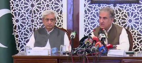 مقبوضہ کشمیر حالات بگڑ وزیر خارجہ شاہ محمود قریشی