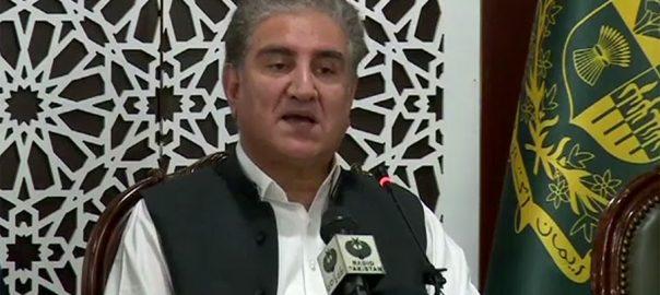 کمانڈر جادیو فیصلہ پاکستان فتح شاہ محمود قریشی