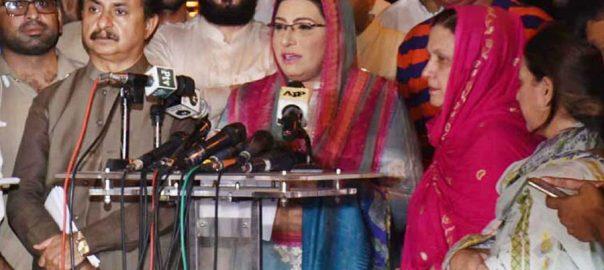 عمران خان ملک بقا جنگ اپوزیشن سینیٹ آئین خواہش فردوس عاشق اعوان
