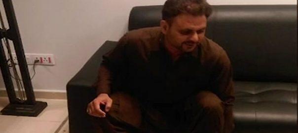 نیو اسلام آباد ایئرپورٹ کسٹمز حکام کارروائی سونا اسمگل