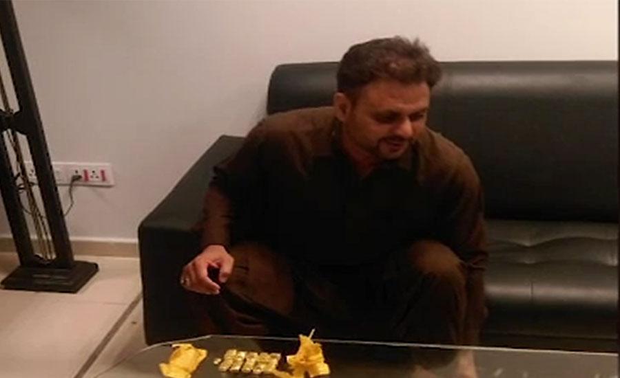 نیو اسلام آباد ایئرپورٹ پر کسٹمزحکام کی کارروائی، سونا اسمگل کرنے کی کوشش ناکام بنا دی