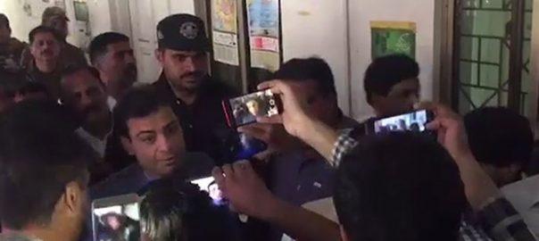 رمضان شوگر مل کیس حمزہ شہباز 14 روزہ جوڈیشل ریمانڈ جیل منتقل