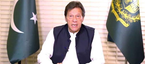 وزیراعظم عمران خان ریکودک معاملے تحقیقاتی کمیشن ہدایات