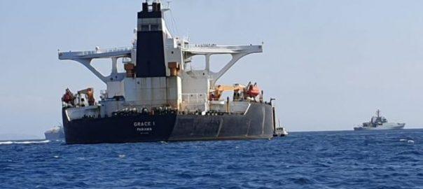 برطانوی میرینز جبرالٹر ایران شام تیل ٹینکر قبضے