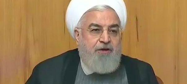 ایرانی صدر حسن روحانی سات جولائی مرضی یورینیم افزودگی اعلان