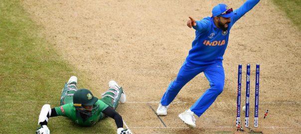 کرکٹ ورلڈ کپ 2019 میچ بھارت بنگلہ دیش مدمقابل جیت 315 رنز