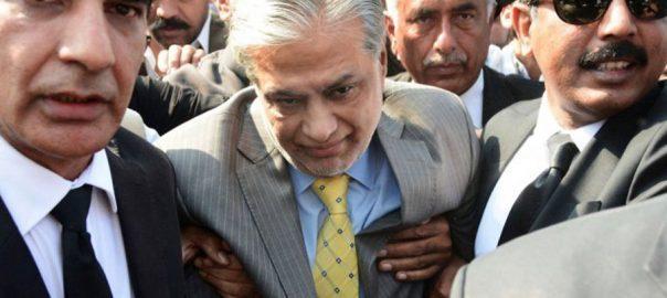 اسحاق ڈار آمدن سے زائد اثاثہ ریفرنس اسلام آباد  92 نیوز  سابق وزیر خزانہ  تفتیشی افسر احتساب عدالت  جج محمد بشیر 