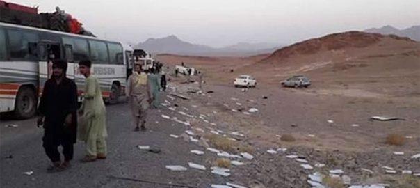 افغانستان صوبہ ہرات سڑک کنارے بم دھماکا