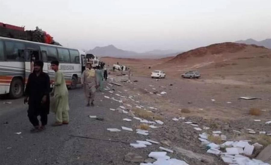 افغانستان کے صوبہ ہرات میں سڑک کنارے نصب بم کا دھماکا، 35 افراد ہلاک