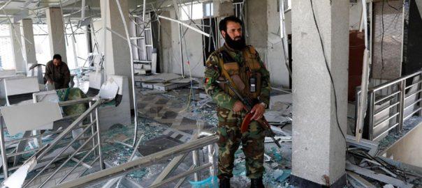 افغانستان دارالحکومت کابل دھماکے بارہ افراد ہلاک اکتالیس زخمی