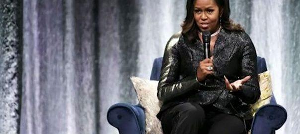ملک عظمت الگ الگ شناخت لوگوں مشعل اوباما