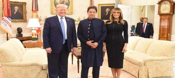 میلانیا ٹرمپ عمران خان سوشل میڈیا واشنگٹن  92 نیوز وائٹ ہاؤس  ٹرمپ  روایتی لباس  میزبان صدر  گرمجوشی