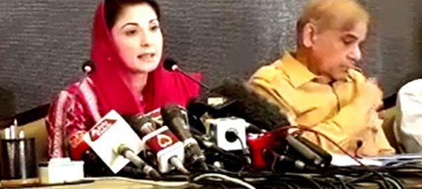 شہباز شریف  مریم  بےبسی کی تصویر  پہلو بدلتے رہے  لاہور  92 نیوز