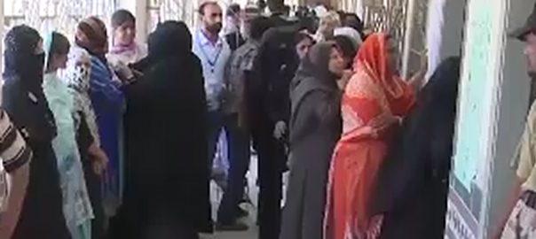 این اے 205  گھوٹکی اسلام آباد  92 نیوز قومی اسمبلی  ضمنی الیکشن  پیپلزپارٹی  محمد بخش مہر  آزاد امیدوار  احمد علی مہر
