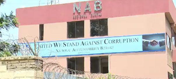 جعلی بینک اکاؤنٹس نیب راولپنڈی  92 نیوز 2 ارب 12 کروڑ  ٓصف محمود  عارف علی  پلی بارگین