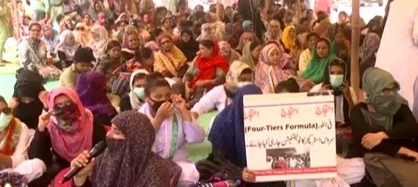 سندھ سرکاری اسپتال نرسنگ اسٹاف  ہڑتال  کراچی  92 نیوز رسک الاؤنسز