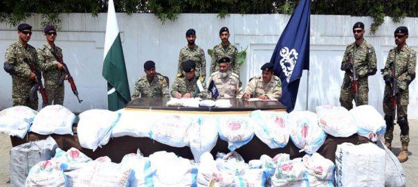 پاک بحریہ مبارک ولیج کراچی منشیات سمگلنگ آپریشن قبضے